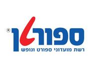 לוגו של רשת ספורט באתר של קופי סהר