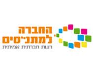 """לוגו של החברה למת""""נסים באתר של קופי סהר"""