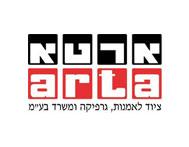 לוגו של ארטא באתר של קופי סהר