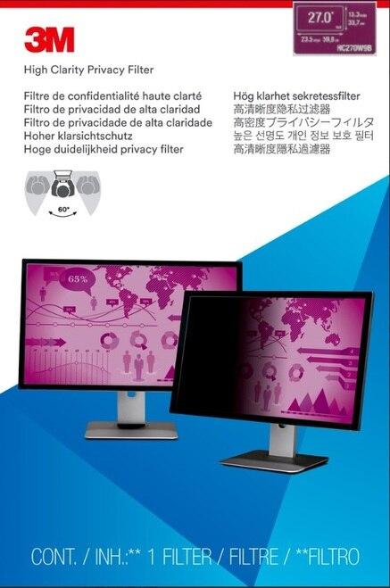 מגן פרטיות למחשב נייח
